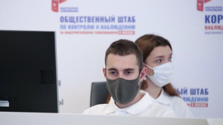 Call-центр Общественного штаба по контролю и наблюдению за общероссийским голосованием по поправкам в Конституцию РФ