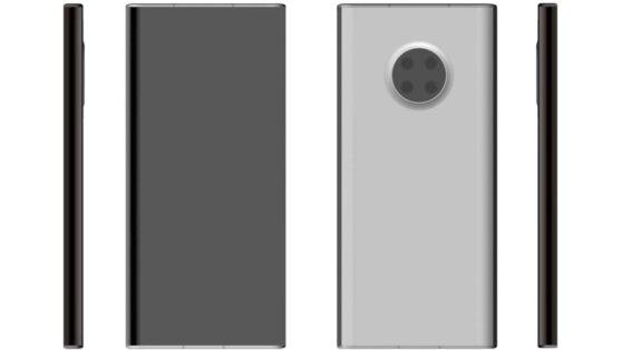 Huawei разрабатывает уникальный телефон с подэкранной камерой