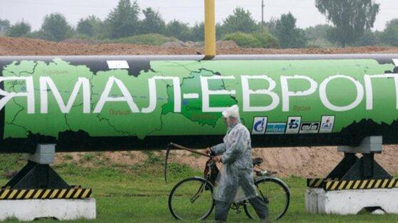 «Газпром» восстановил транзит газа через Польшу