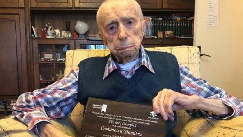 Думитру Команеску, самый старый мужчина на планете