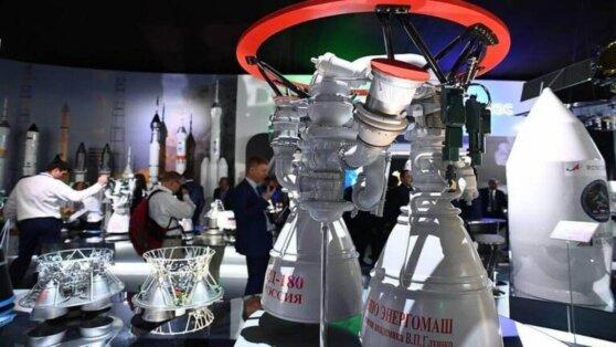 Роскосмос изготовит 20 «царь-двигателей» до 2027 года