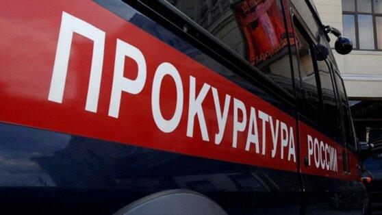 Прокуратура обжалует оправдательный приговор экс-полицейским в Уфе