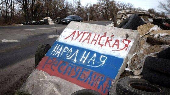 За русским языком в ЛНР закреплен статус единственного государственного