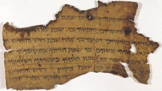 Археологи нашли древние манускрипты таинственного происхождения