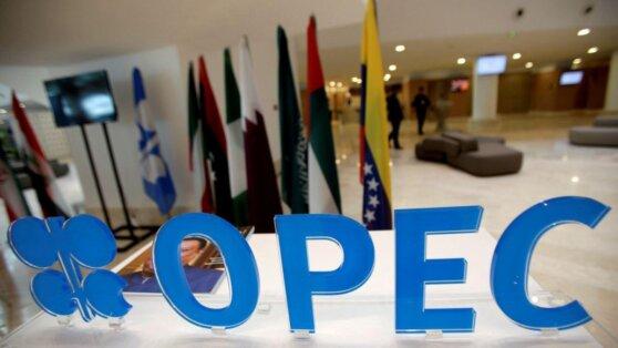 Bloomberg назвал новую дату встречи ОПЕК+