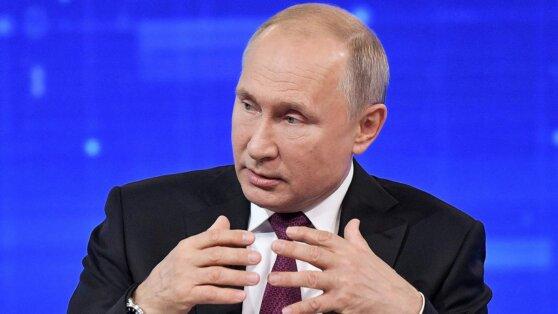 Путин назвал условия для технологического прорыва в России