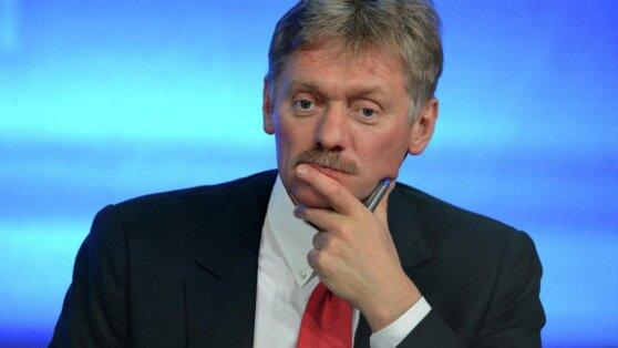 В Кремле ответили на заявление о присоединении ДНР к России