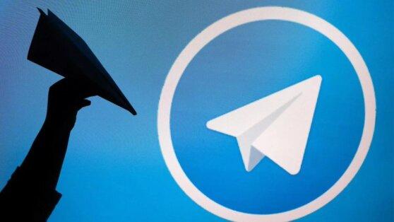 Telegram объяснил появление в сети базы пользователей