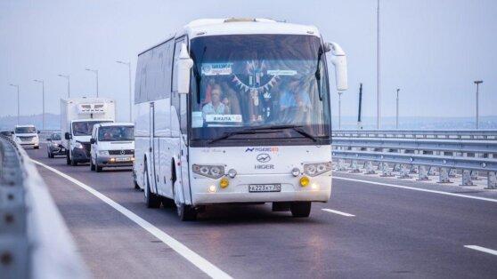В Крыму возобновили автобусное сообщение с другими регионами
