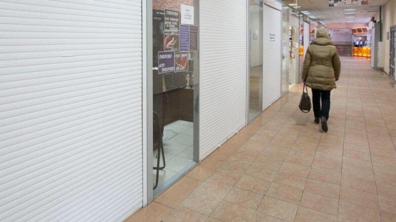 Закрытый торговый центр в Алматы