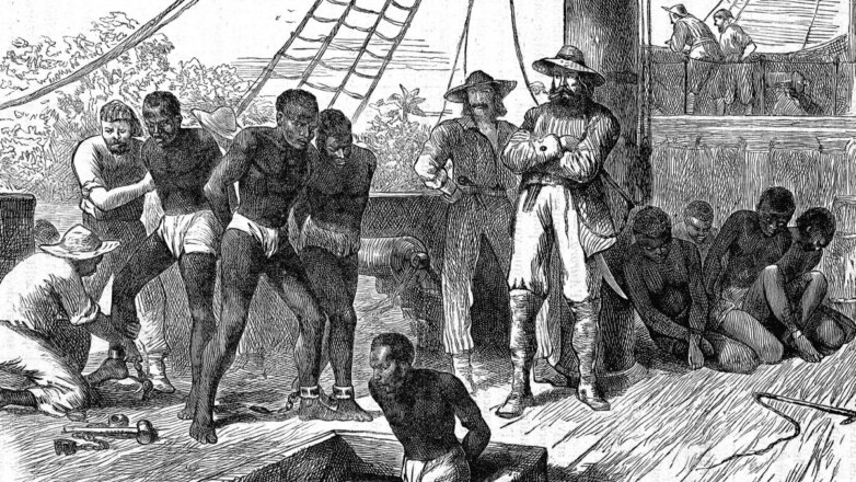 Рабы и их рабовладельцы» | 440x782