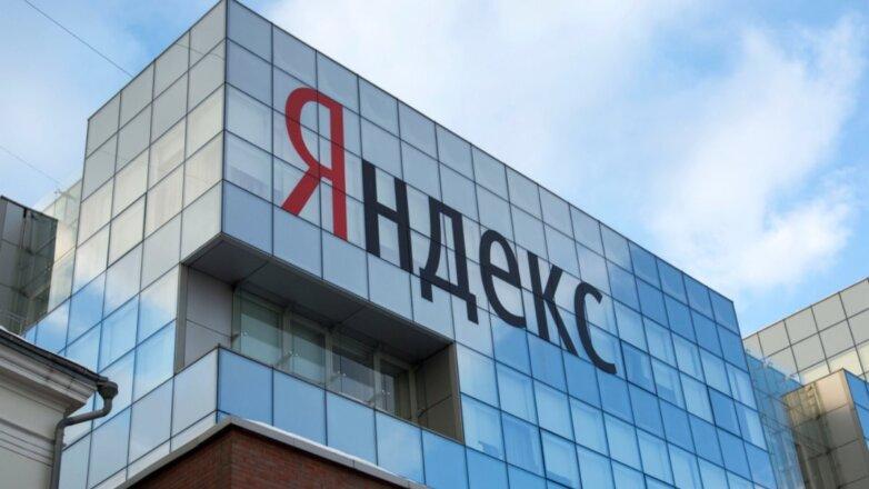 Яндекс Yandex логотип небо