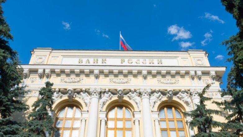 Здание ЦБ РФ Центральный банк центробанк Москва синее