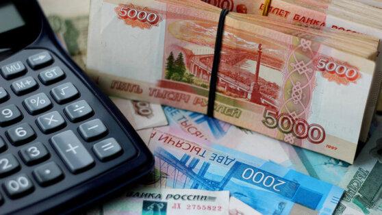 Почему у российских заемщиков мало шансов облегчить долговое бремя