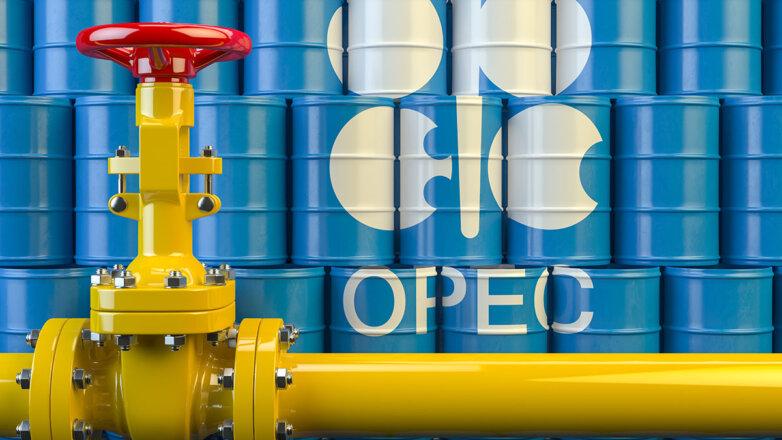 OPEC (Организация стран — экспортёров нефти)