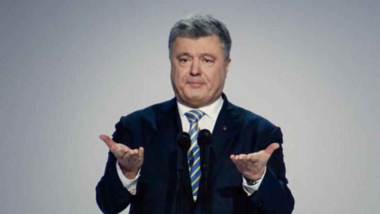Пётр Порошенко спрашивает