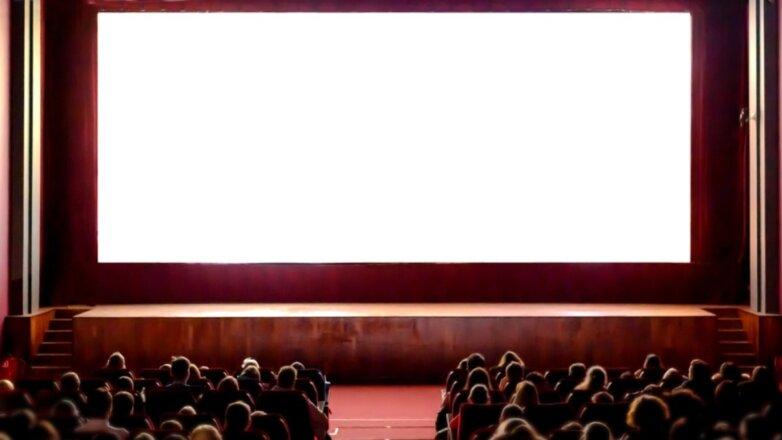 Белый экран Кинотеатр Зрительный зал Фильм Кино кинозал