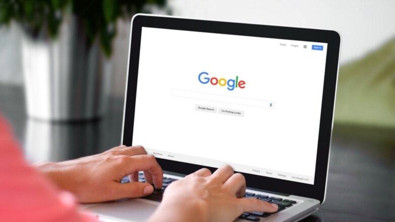 Google логотип поисковик