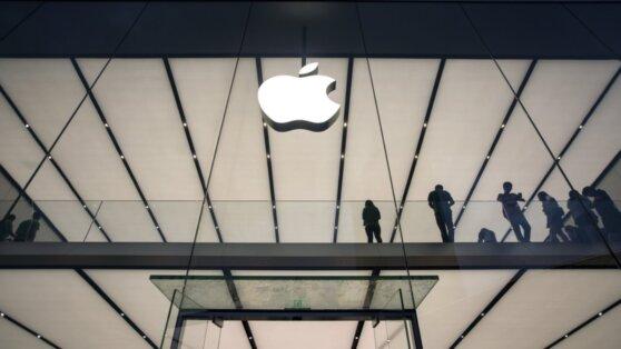 Apple полностью перейдет на свои чипы