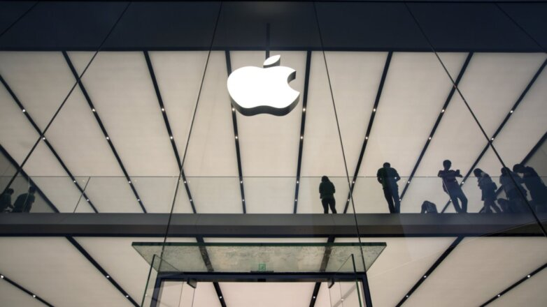 Apple логотип силуэты
