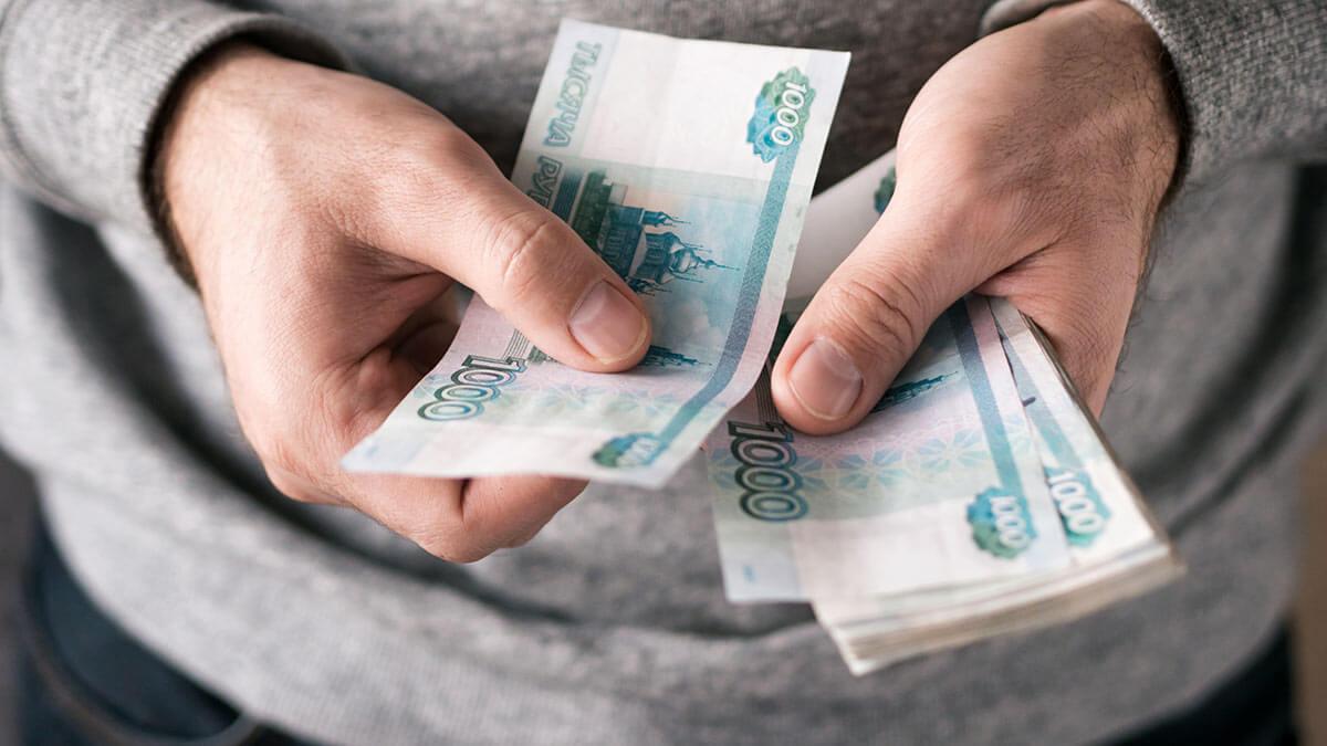 Деньги купюры рубли тысяча рублей считать