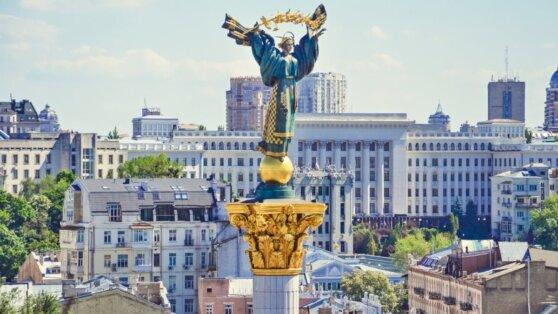 В Германии предупредили об угрозе банкротства Украины