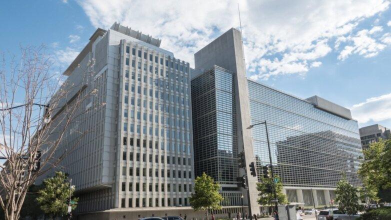 Штаб-квартира Всемирного банка Всемирный банк в Вашингтоне