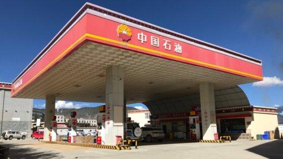 В Китае решили создать крупнейшего покупателя нефти в мире