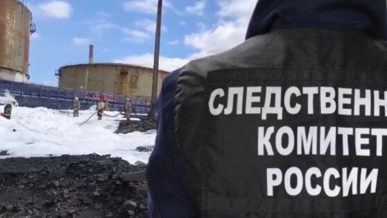 Опубликовано видео с места разлива нефтепродуктов в Норильске