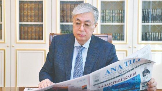 Казахстан на пороге новых реформ