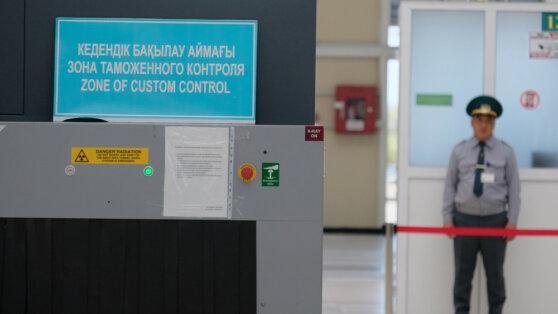 В Казахстане поменяли правила пересечения границы