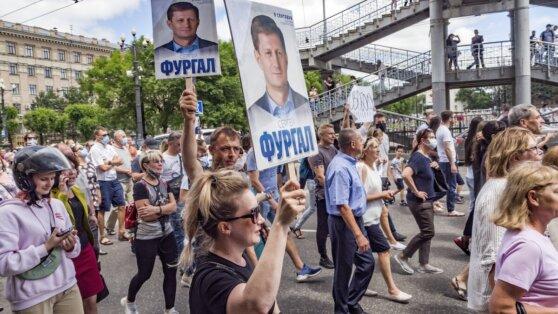 В Хабаровске проходит вторая несанкционированная акция в поддержку Фургала