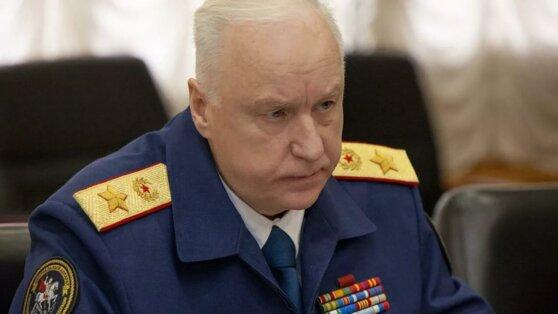 Глава СК Бастрыкин попал под британские санкции