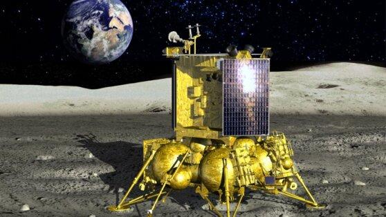 Стали известны сроки проведения испытаний станции «Луна-25»