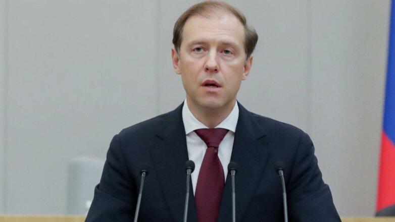 Денис Мантуров выступает трибуна