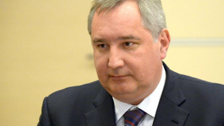 Дмитрий Рогозин жёлтый фон