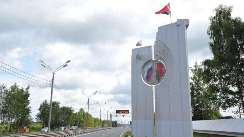 Россия Беларусь Граница Пункт пропуска Редьки-Красная горка