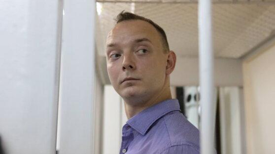 Адвокат рассказал детали предъявленного Сафронову обвинения
