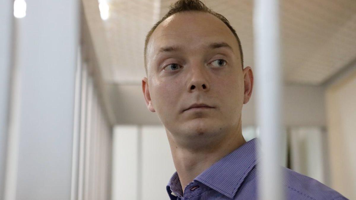 Советник главы Роскосмоса Иван Сафронов в суде анфас