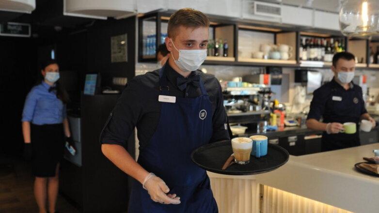 Кафе общественное питание официант