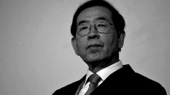 Полиция подтвердила смерть мэра Сеула