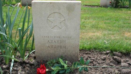 В Нидерландах нашли могилу красноярского солдата, погибшего в 1943 году