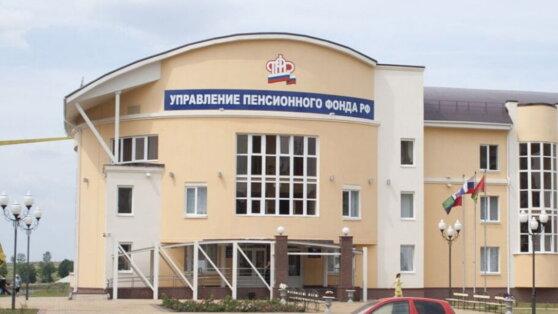 ПФР опроверг информацию о доплатах к пенсиям за советский стаж
