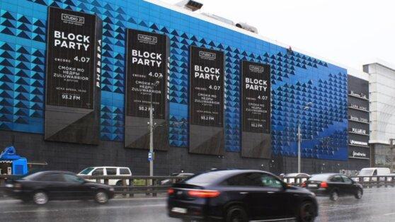 В Москве провели первую в России Block Party