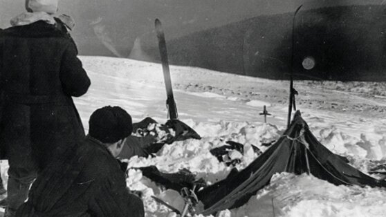 Эксперты объяснили характер травм погибших на перевале Дятлова туристов