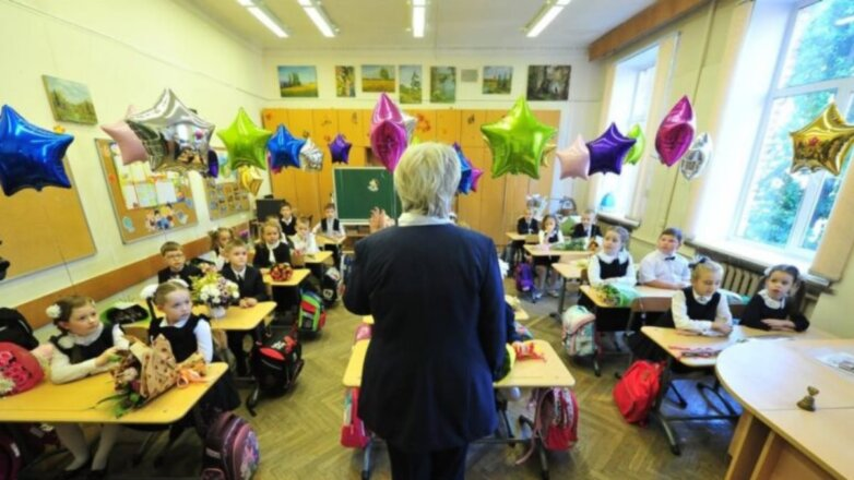 1 сентября день знаний начало учебного года школа класс