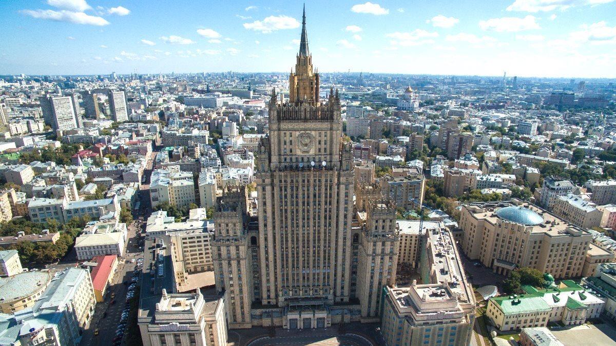 Здание МИД Министерство иностранных дел РФ верх