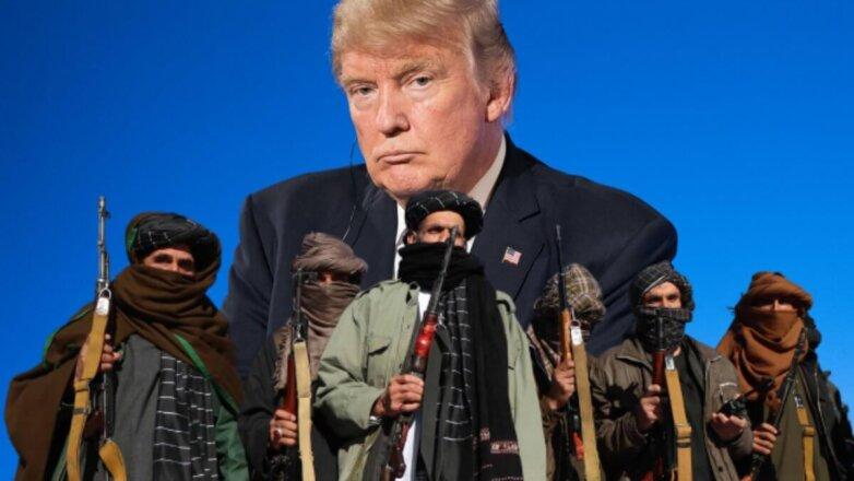 Дональд Трамп и Талибан