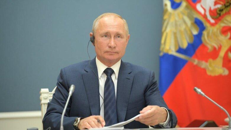 Владимир Путин видеоконференция серый фон