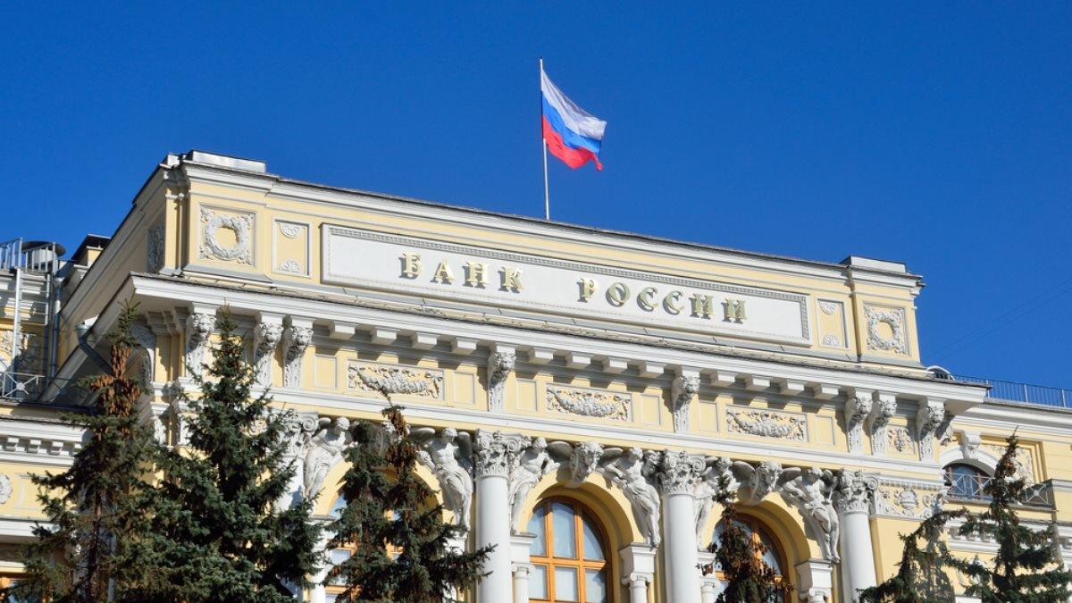 Здание ЦБ РФ Центральный банк Центробанк Москва два